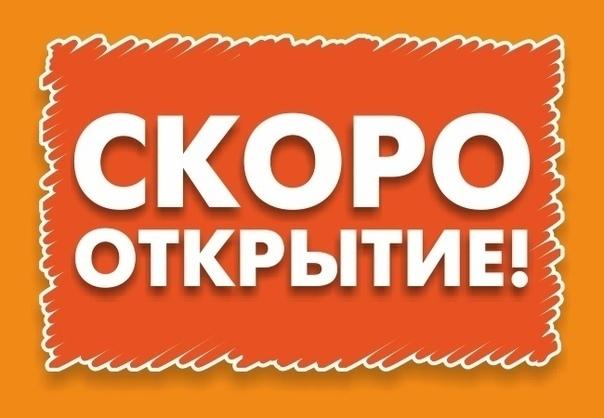 ул. Дуси Ковальчук, 260/2